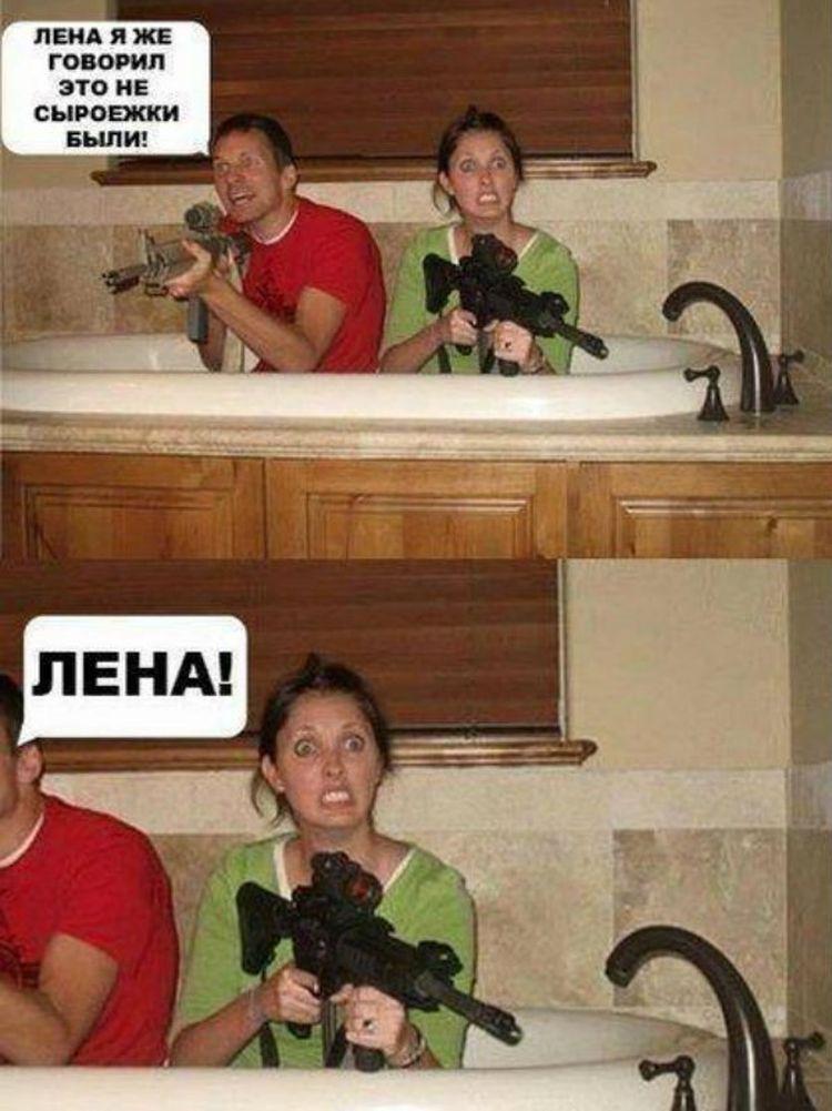 безумные девушка и мужчина с автоматом в ванне