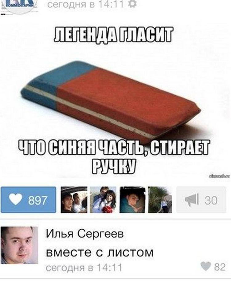 ластик красный синий