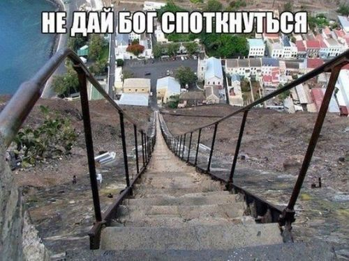 самая длинная лестница