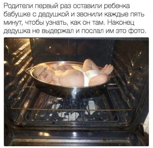ребенок в духовке