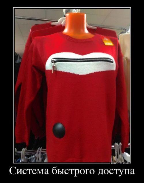свитер с молнией на груди