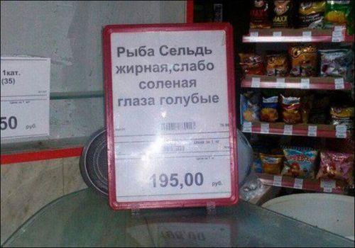 ценник в магазине