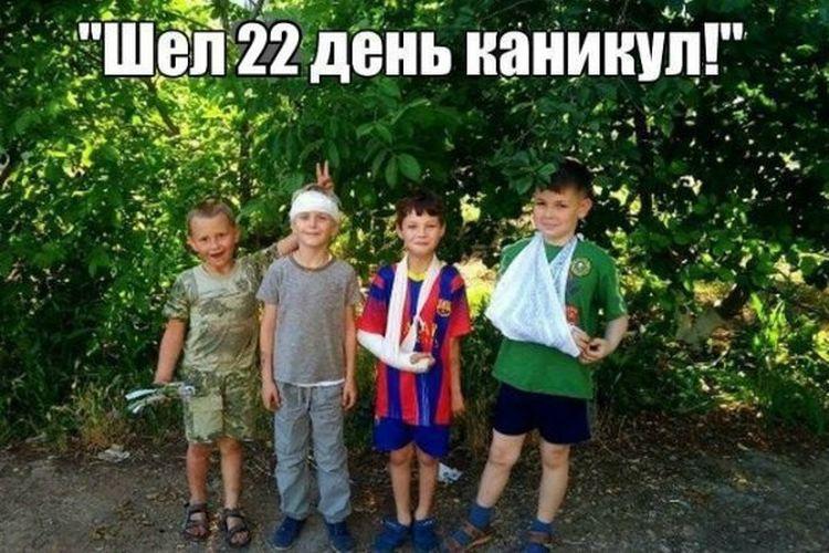 дети руки забинтованы шел 22 день каникул