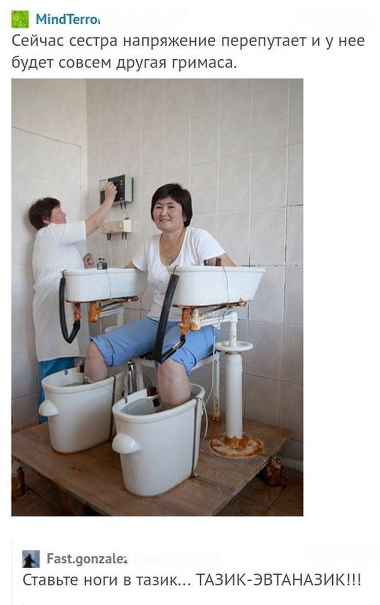 женщина сидит ноги опущены в ванны с проводами ставьте ноги в тазик тазик-эвтаназик