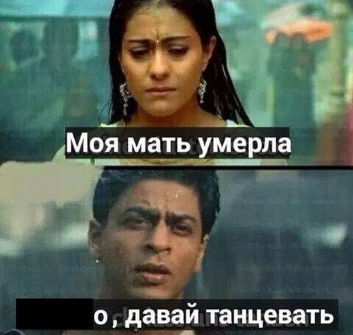 индийцы девушка и мужчина