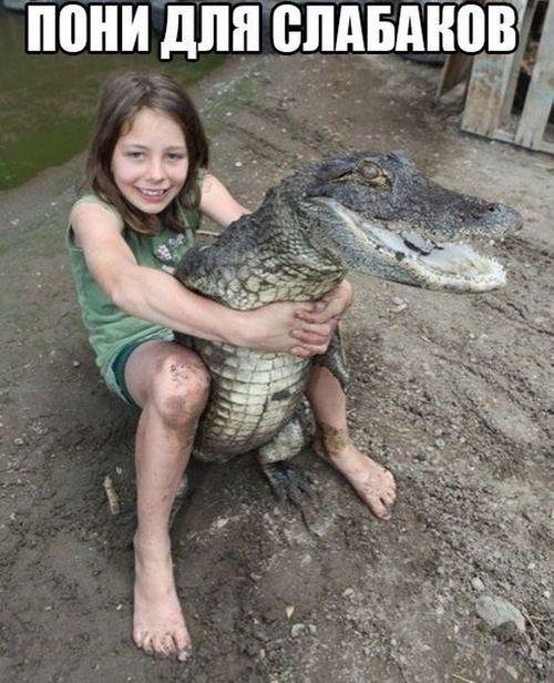 девочка на крокодиле