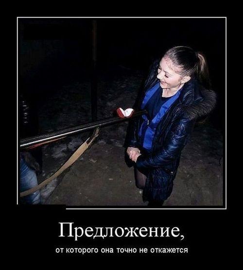 девушка под дулом ружья