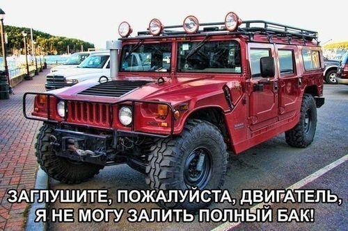 хаммер авто