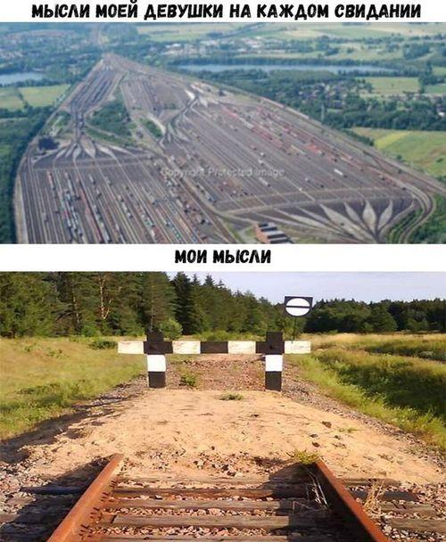 железнодорожная станция и тупик