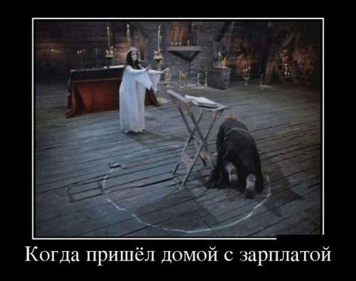 ведьма и человек рисует круг мелом в церкви