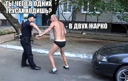 мужчина в трусах и полицейский